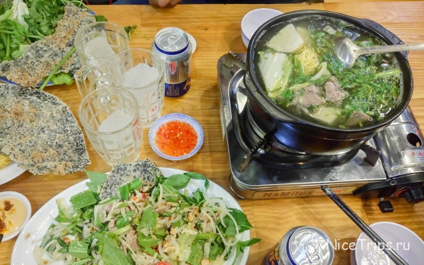 Lau - Hot Pot