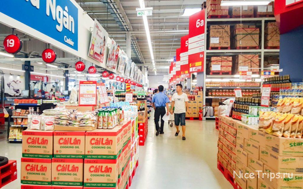 Mega Mart в Дананге