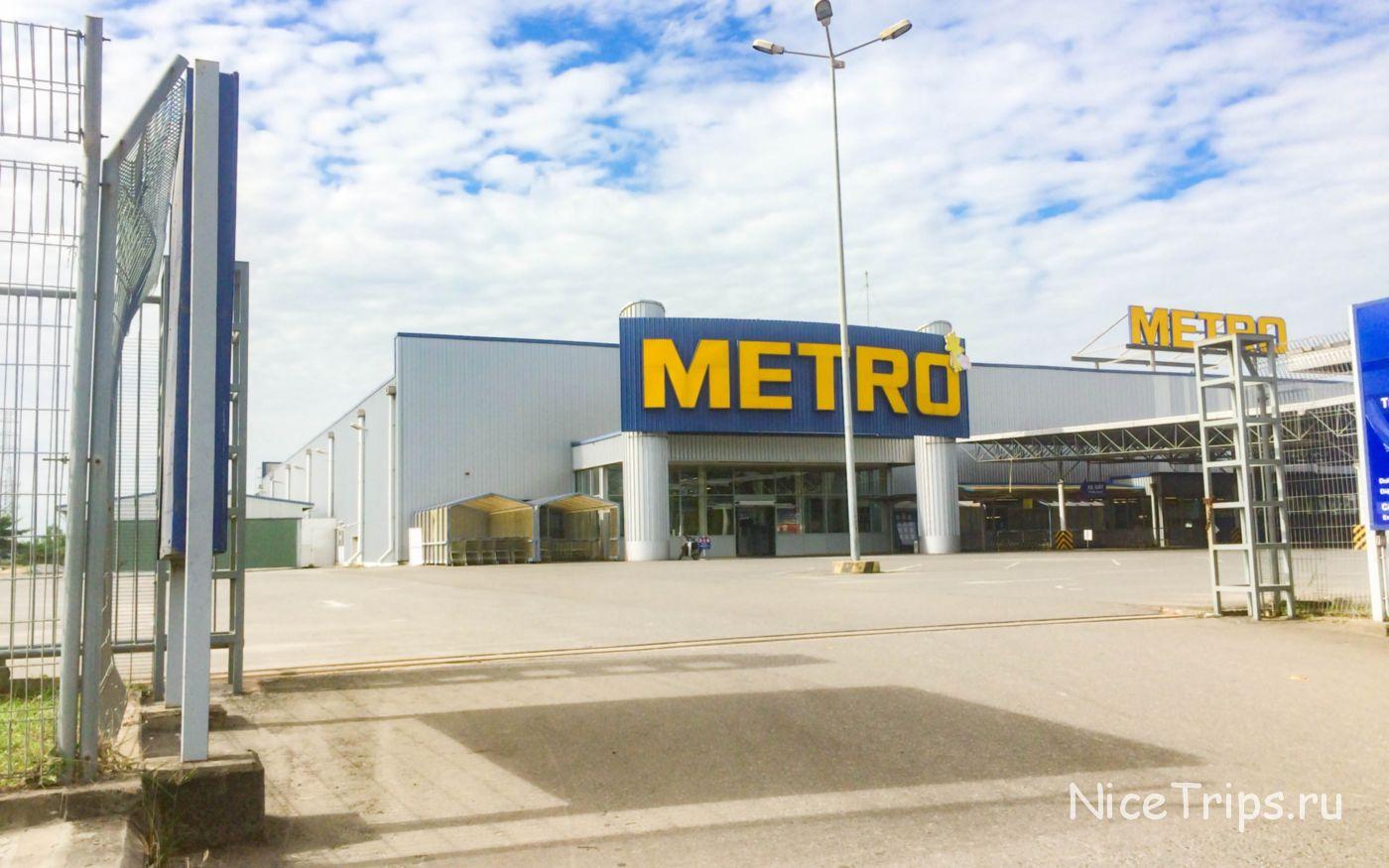 Metro в Дананге