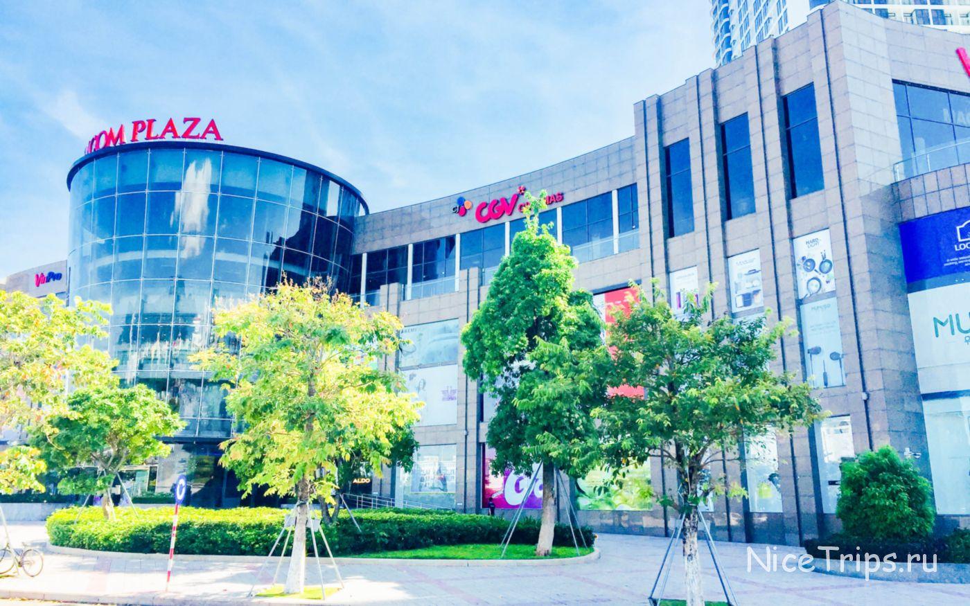 Vincom Plaza в Дананге