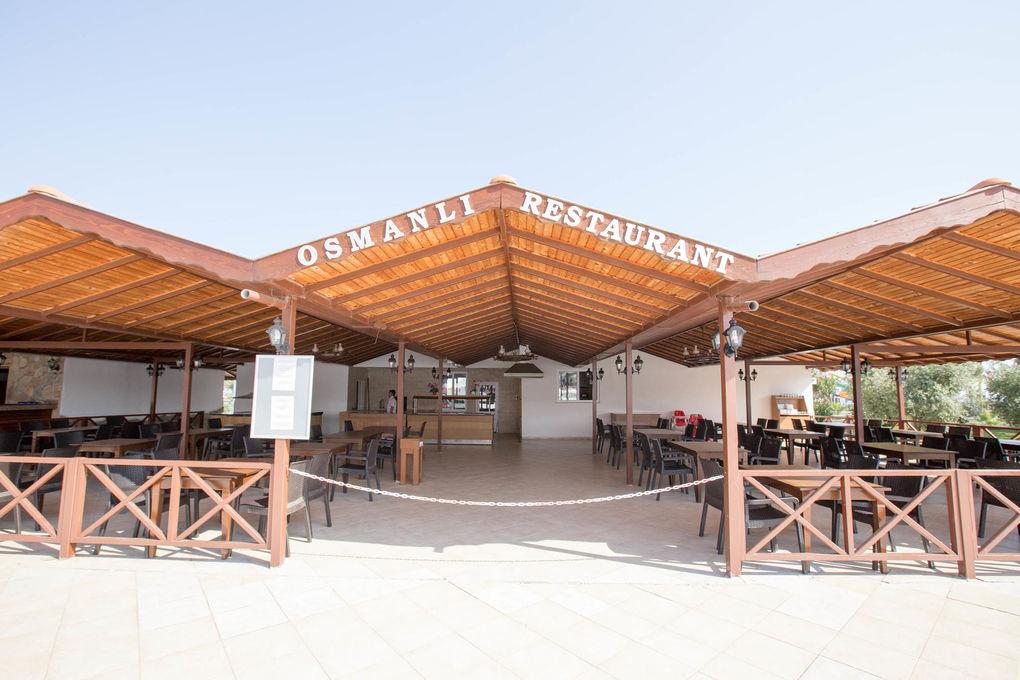 Османский ресторан