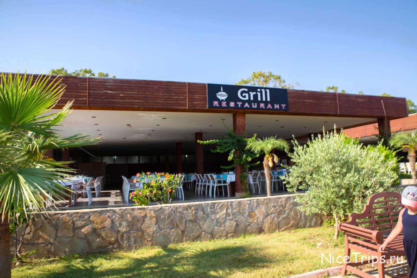 Ресторан Гриль
