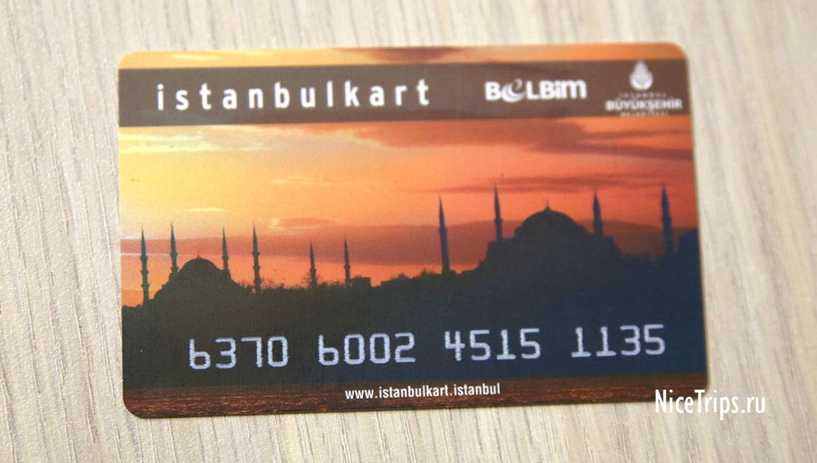 Istanbul card