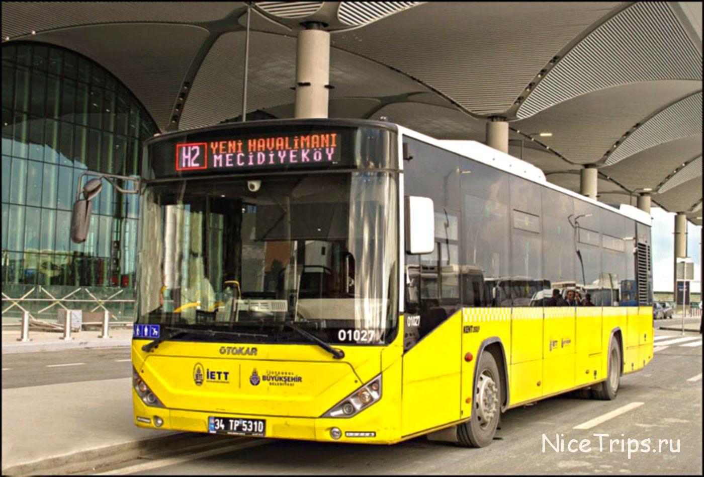 Автобус EITT