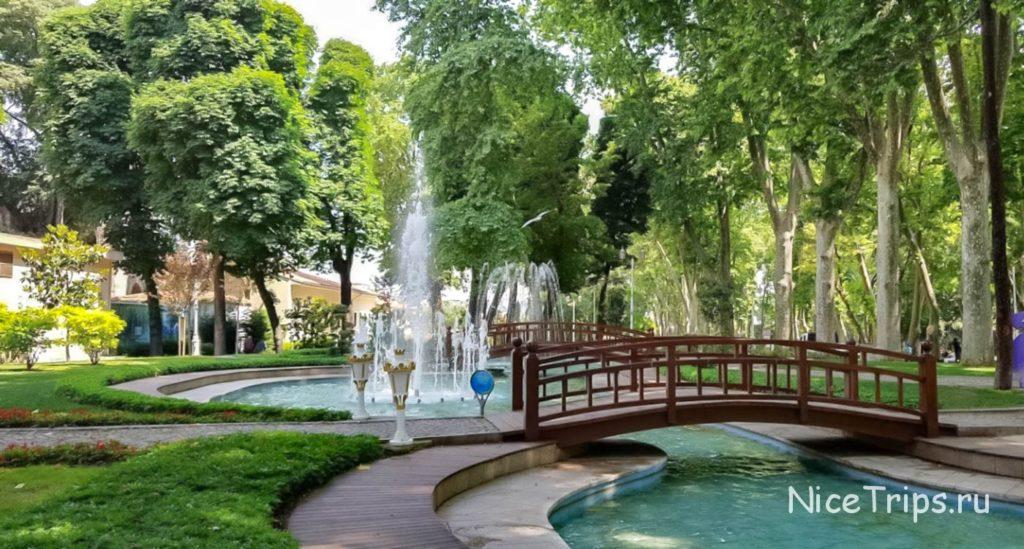 Парк Гульхане