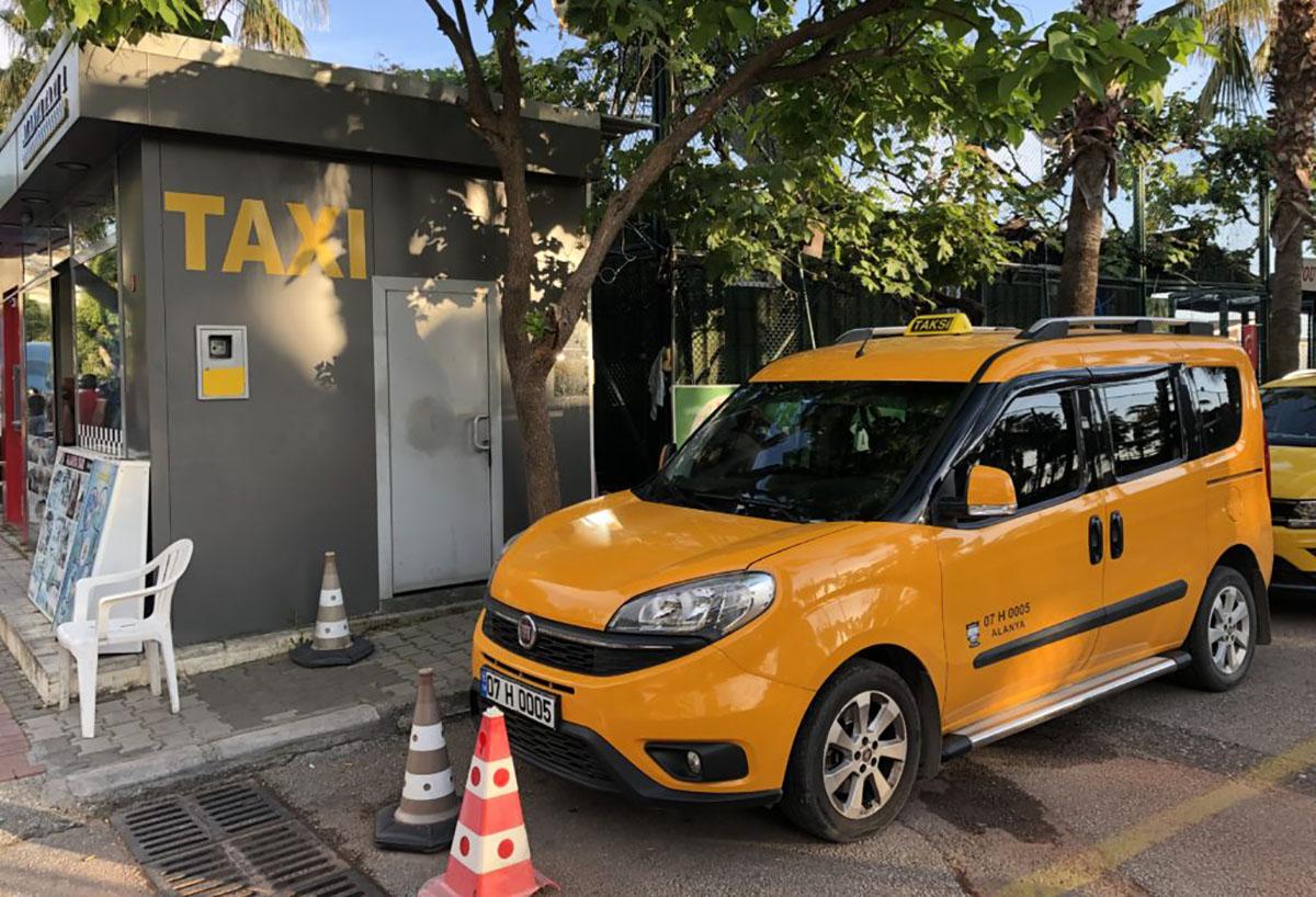 такси возле пляжа