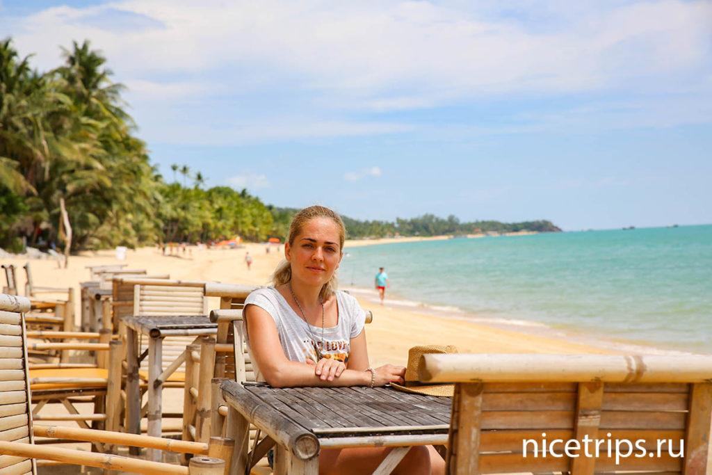 Флорист резорт - кафе на пляже