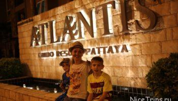 Отзывы о проживании в Atlantis Condo Resort Pattaya (Джомтьен)