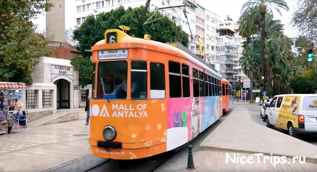 Исторический трамвай Ностальжи