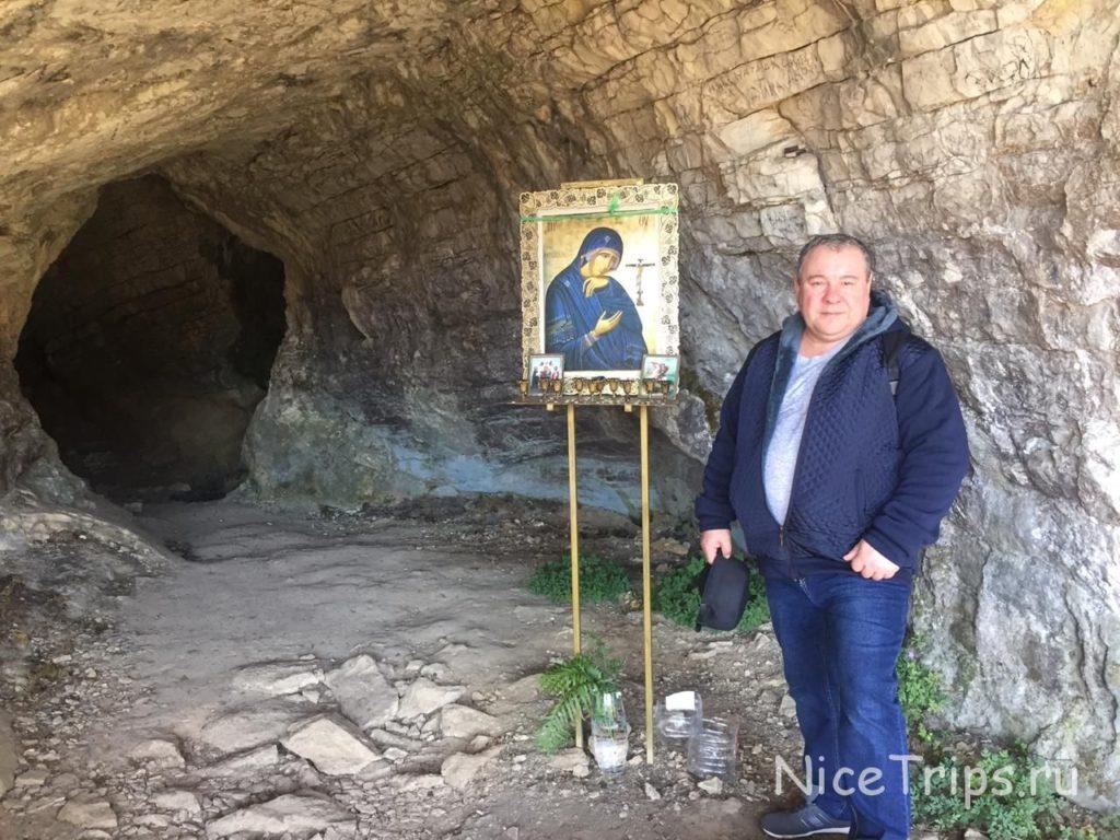 икона у Ахштырской пещеры