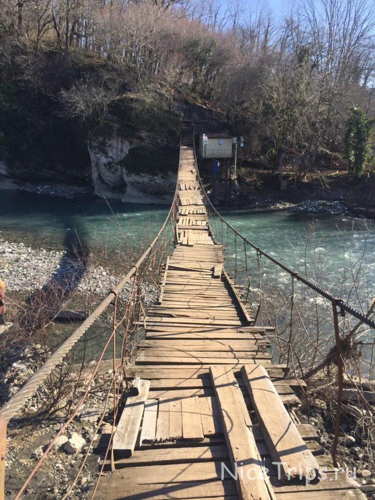 мост ведущий к каньону